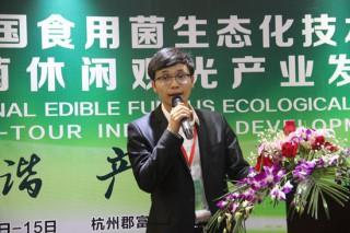 沈绍明:食用菌电商之路撬动资本红利