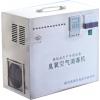 FCY-5C 臭氧空气消毒器