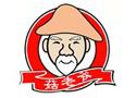 湖北省随州市随缘食用菌消毒剂厂