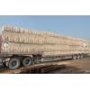 供应广西甘蔗渣混合渣(每年12到次年4月)