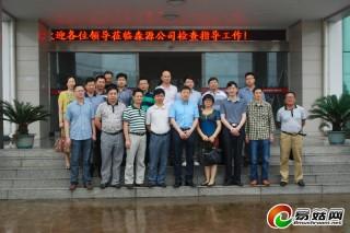 中国香菇文化村迎来多地考察团
