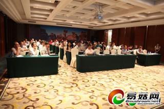 中国菌物学会第六届理事会第一次会议在贵阳召开