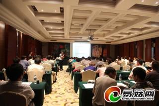 王成树当选中国菌物学会第六届理事会理事长
