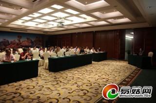 """中国菌物学会新设立""""菌物产业工作委员会"""""""