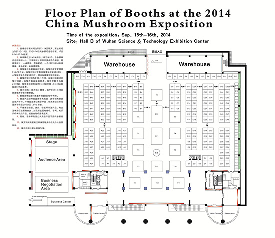 Floor Plan of Booths at the 2014 China Mushroom Exposition2014.7_small11