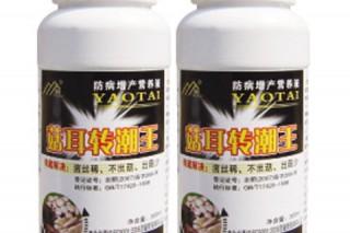 打造食用菌消杀药品领域的知名品牌——山西省夏县瑶台生物科技有限公司
