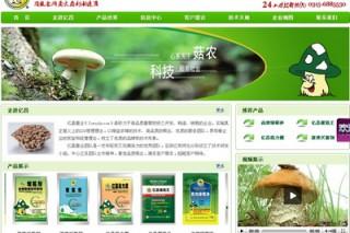 """""""亿昌菌业""""打造全国最大食用菌防污染灭菌剂厂家"""