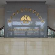 漳州市兴宝机械