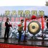 金群力-2014中国食