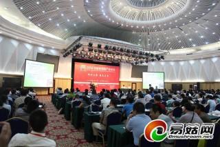 2014中国食用菌产业年会主题报告在武汉举行