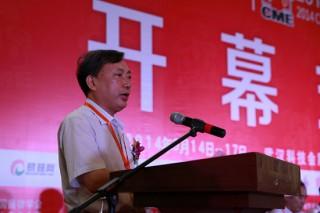 湖北农业网:2014中国食用菌博览会暨中国食用菌产业年会在武汉隆重召开