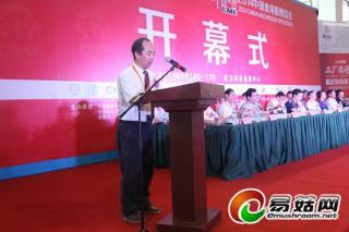 刘杏忠:食用菌产业现代化促进可持续发展