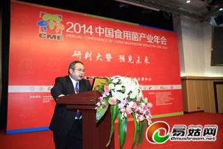 刘自强:我国食用菌产业正处于一个激变的年代