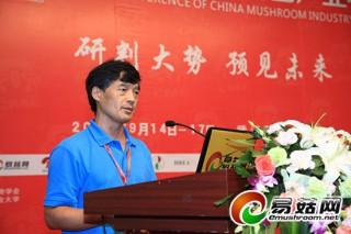 张俊飚:中国食用菌产业发展现状与政策思考
