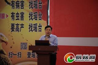 """易菇市民科普大讲堂""""食用菌营养价值与科学消费""""在武汉成功举行"""