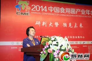 张金霞:我国食用菌菌种管理现状、问题与解决途径