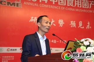 刘银水:工厂化、周年化香菇栽培模式势在必行