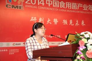 专题报告:刘启燕《金针菇工厂化栽培中的一致性管理技术》1 (3)