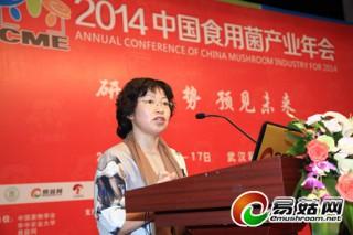 刘世玲:食用菌液体发酵的应用将进入快速发展阶段