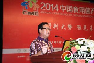 刘国祥:食用菌生产需要科学使用消杀药品