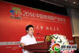 王卓仁:食用菌菌种质量纠纷与原辅材料质量问题