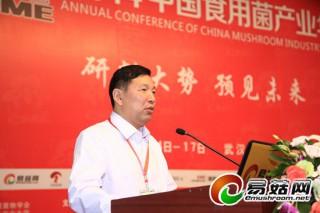 湖北炎帝农业科技公司香菇工厂化招商推介会在武汉举行