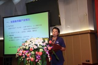 主题报告:张金霞《我国食用菌菌种管理现状、问题与解决途径》1 (3)