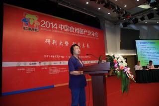 主题报告:张金霞《我国食用菌菌种管理现状、问题与解决途径》2 (3)