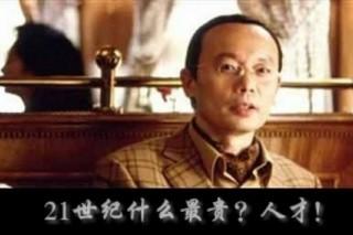 关于招募第八届中国蘑菇节志愿者的通知
