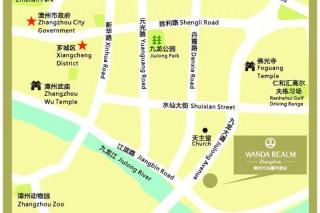 第八届中国蘑菇节展览招展情况进展