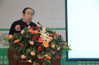 专题报告:黄鹤《茯苓规范化种植种植基地优化升级及系列产品综合开发研究》1 (3)