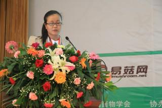 专题报告:卢颖颖《贵州省农作物品种资源研究所》1 (3)