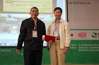 专题报告:林佩瑛《松树蔸标准化栽培茯苓创新技术》1 (3)