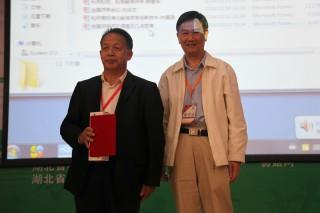 专题报告:王先有《靖州茯苓产业的持续发展与松木生态资源的保护》1 (3)