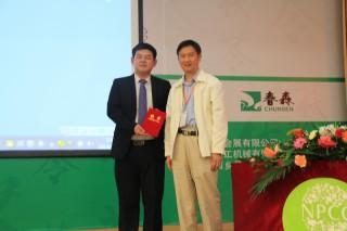 专题报告:王志豪《我国茯苓产区调查及几点思考》2 (3)