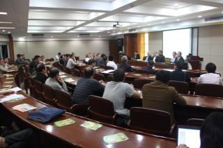 茯苓产业联盟成立预备会议5 (3)