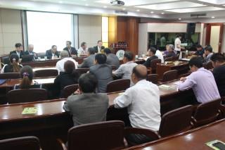 茯苓产业联盟成立预备会议3 (3)