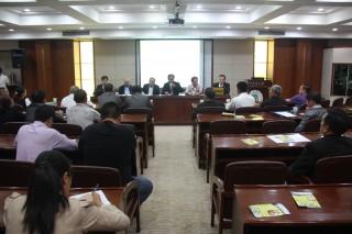 茯苓产业联盟成立预备会议2 (3)