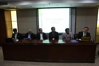 茯苓产业联盟成立预备会议1 (5)