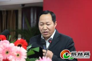 王绍柏教授将出席2014第三届全国天麻会议并做报告