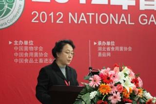 兰进研究员将出席2014第三届全国天麻会议并做报告