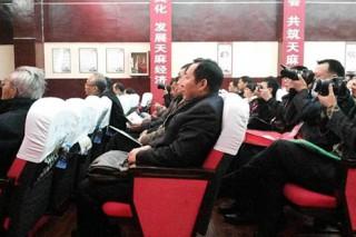 2014第三届全国天麻会议主题报告在德江召开