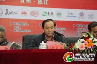 郭良栋:天麻产业成为药用植物资源研究的新热点