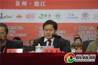 刘作易:德江天麻发挥种植、制药优势促进产业规模化发展