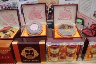 B10:重庆渝峰中药材种植有限公司 (4)