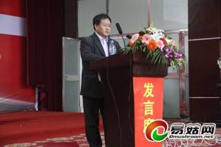 刘作易:贵州省天麻栽培面积达300万平方米