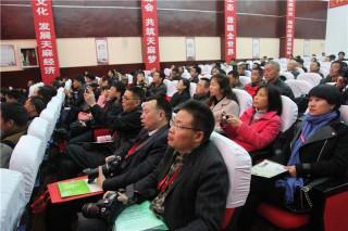 国内外专家齐聚德江 共享天麻科学发展新成果