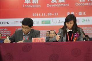 德江3个天麻产业项目签约资金达5.23亿元