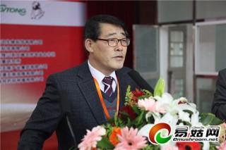 尹世镇:韩国天麻栽培以大田、大棚、设施、大棚+遮阴网四种方式为主