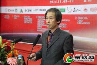 申仁锡:韩国天麻栽培面积达360公顷